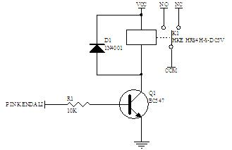 3 Channel Audio Mixer in addition ment 16568 besides SSR3A24V additionally How Can I Test If A Flyback Transformer Has A Diode In It likewise Cl01a310t. on relay datasheet